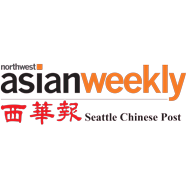 northwest asian weekly logo